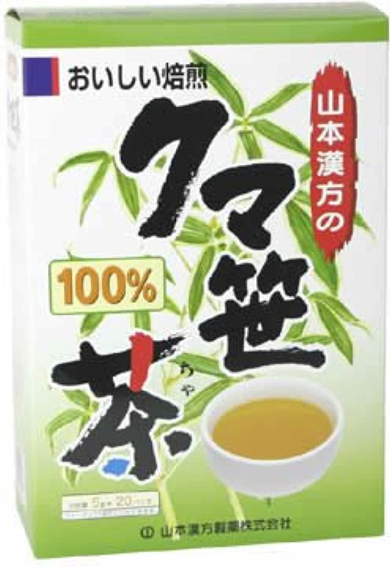 イタリアのフルーツ野菜連帯山本漢方製薬 クマ笹茶100% 5gX20H