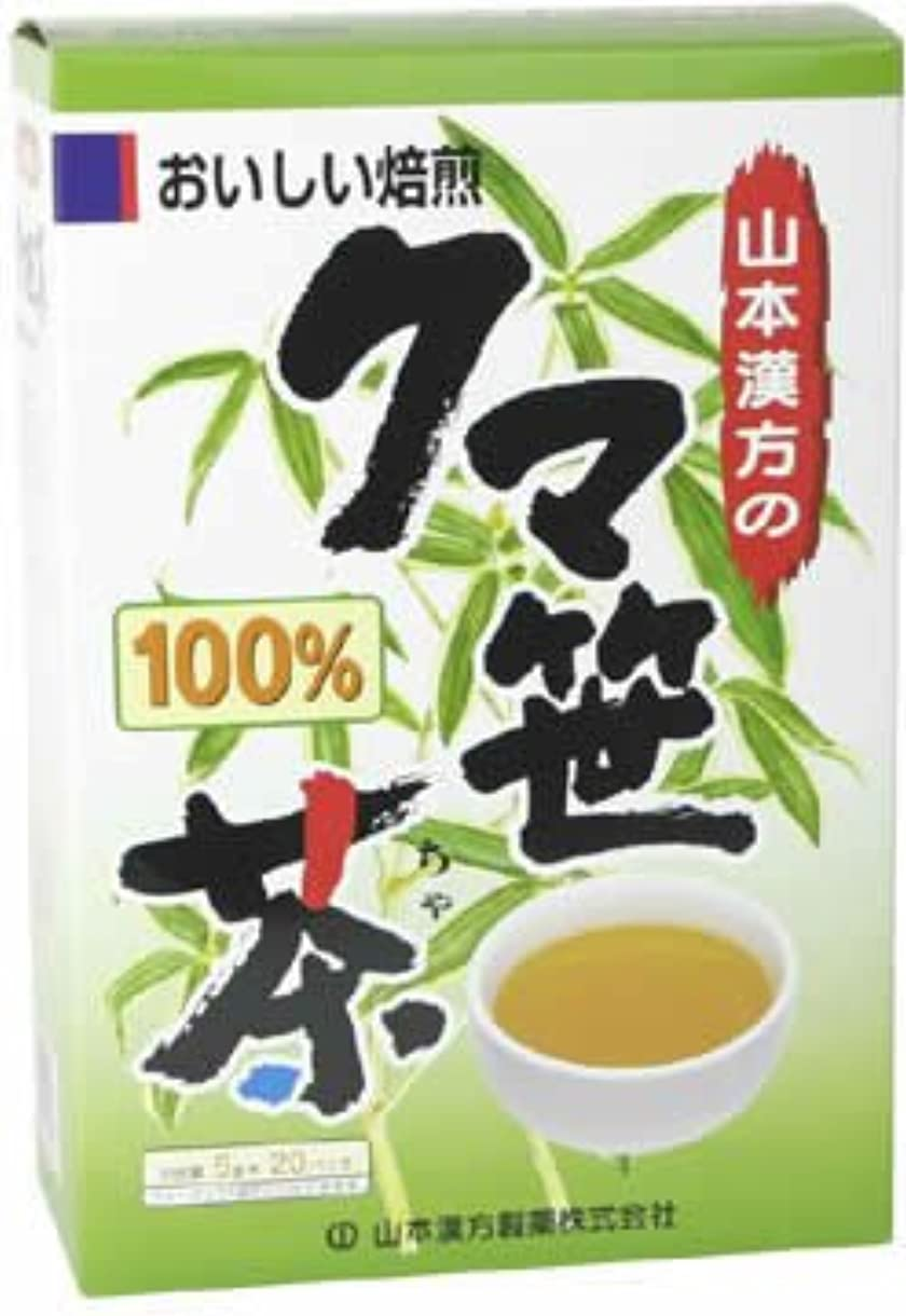 つかまえる寓話一掃する山本漢方製薬 クマ笹茶100% 5gX20H