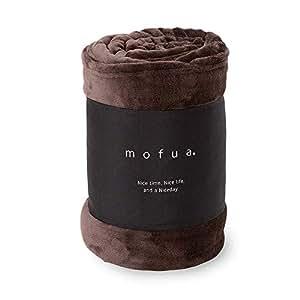 mofua(モフア) 毛布 シングル オールシーズン快適 エアコン対策 マイクロファイバー 1年間品質保証 洗える 140×200cm ブラウン 50000106