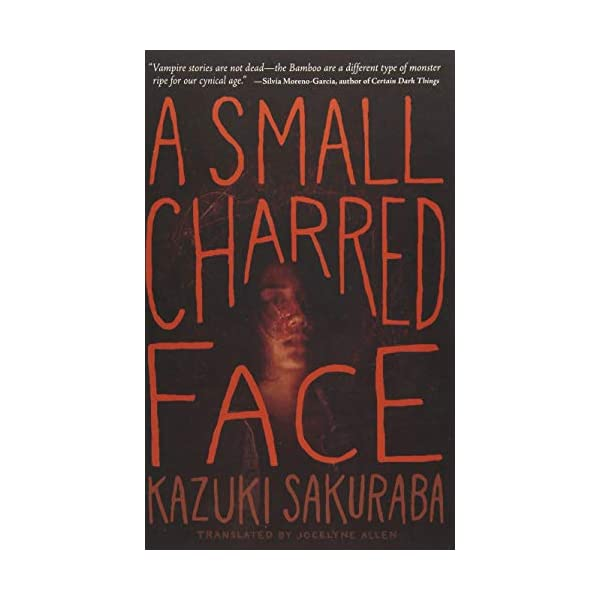A Small Charred Faceの商品画像