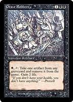 英語版 ザ・ダーク The Dark DRK Grave Robbers マジック・ザ・ギャザリング mtg