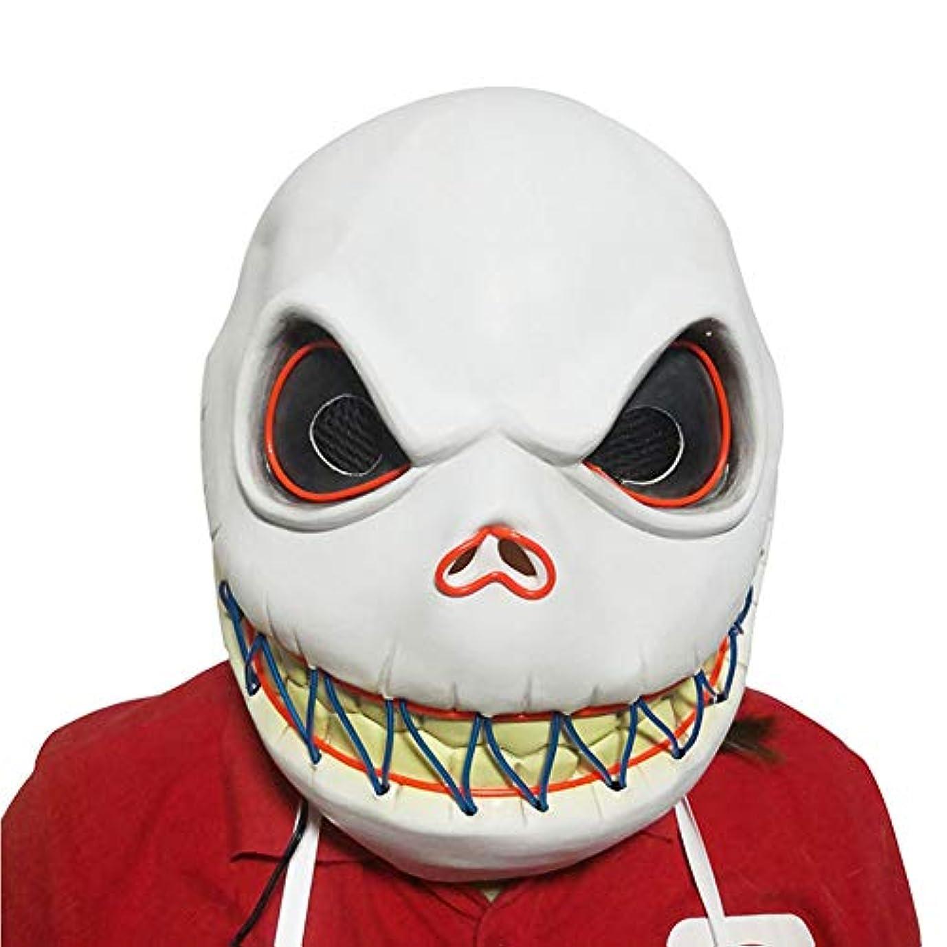 頑丈ボアフレアハロウィーンマスク、顔をしかめるラテックスマスク、ハロウィーン、テーマパーティー、カーニバル、レイブパーティーに適しています。