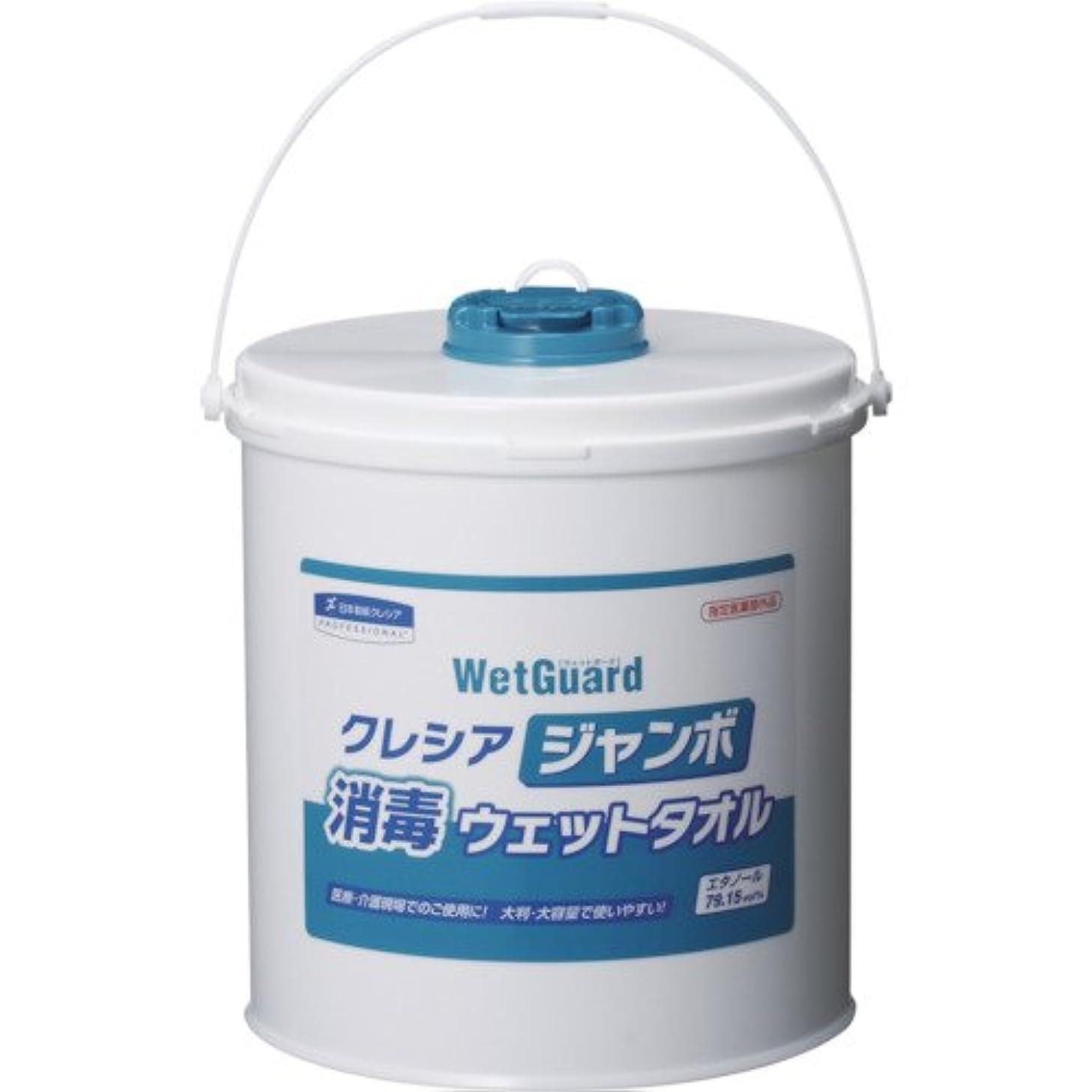 廃棄青隣人日本製紙クレシア クレシア ジャンボ消毒ウエットタオル本体