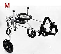 調整可能ペット用車椅子 犬用カート、ペットの移動に適して、四肢の損傷、歩行補助、大型小型犬、調節可能、2輪、1.5 kg(3.3 lbs) - 50 kg(110 lbs) で利用可能 後肢車椅子 (サイズ さいず : M-03)