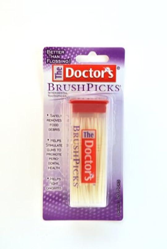 ペパーミント利用可能とらえどころのないドクターズ 歯間ピック 120