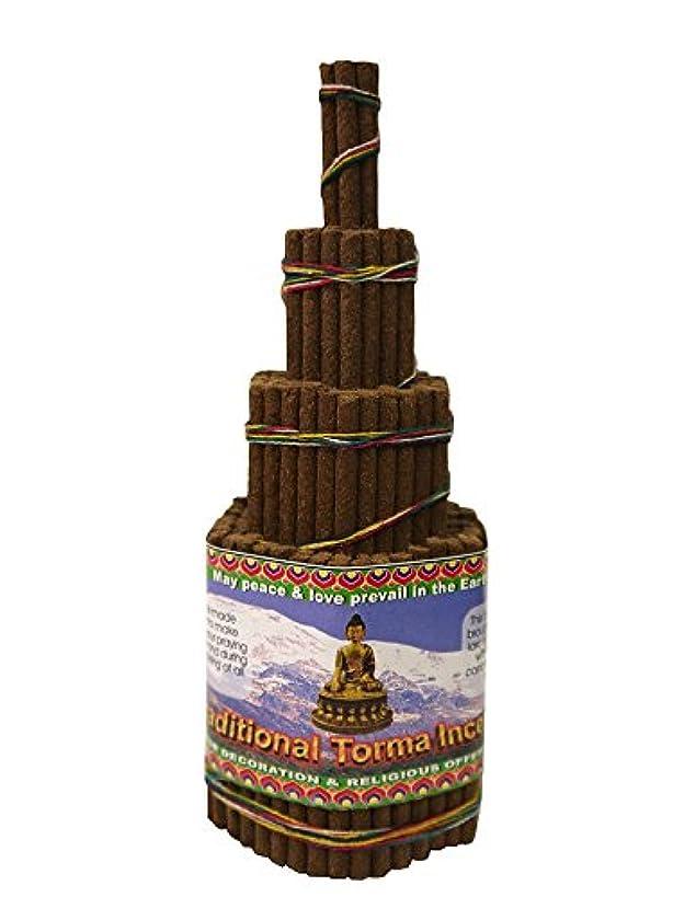 部分的ブラケット見かけ上NEPAL INCENSE 【TraditionaTormaIncenseトラディショナルトルマ】