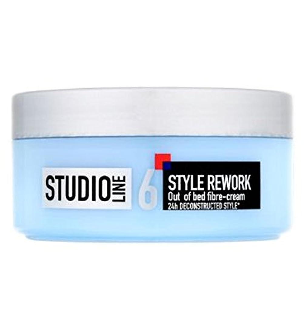 下に向けます重大時間L'Oreall Studio Line Style Rework Out of Bed Fibre-Cream 150ml - ベッドファイバークリーム150ミリリットルのうちL'Oreallスタジオ線スタイルリワーク...