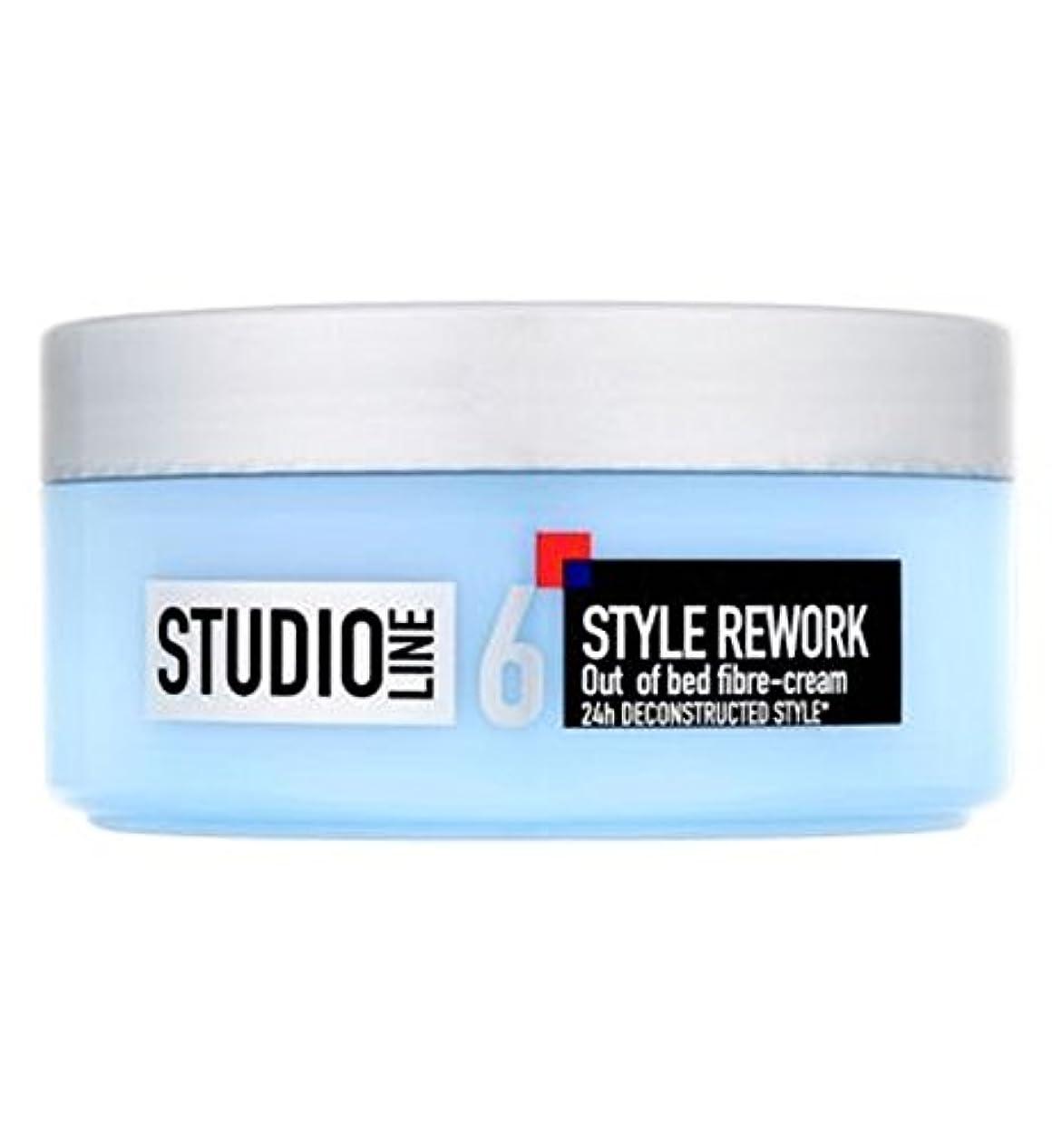 おもてなし費やすL'Oreall Studio Line Style Rework Out of Bed Fibre-Cream 150ml - ベッドファイバークリーム150ミリリットルのうちL'Oreallスタジオ線スタイルリワーク...