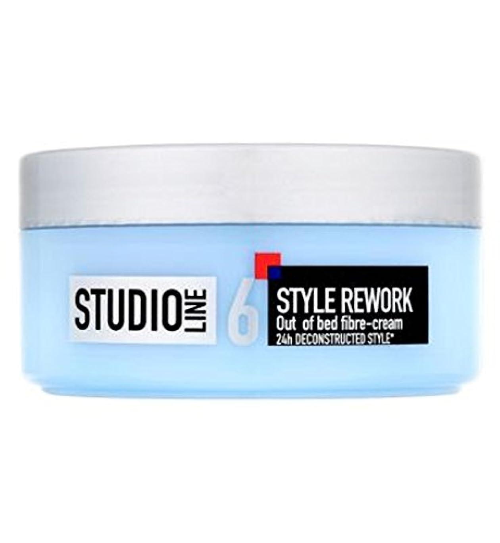 L'Oreall Studio Line Style Rework Out of Bed Fibre-Cream 150ml - ベッドファイバークリーム150ミリリットルのうちL'Oreallスタジオ線スタイルリワーク...