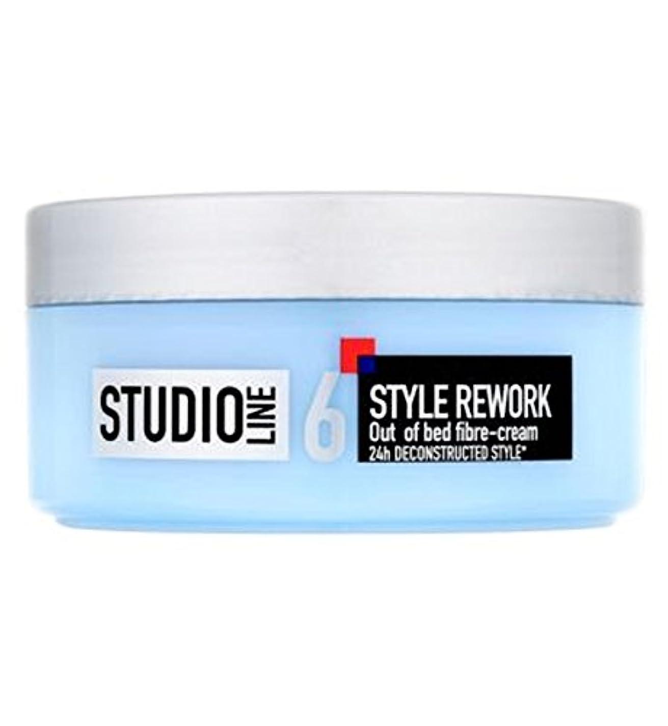剣バンド聖書L'Oreall Studio Line Style Rework Out of Bed Fibre-Cream 150ml - ベッドファイバークリーム150ミリリットルのうちL'Oreallスタジオ線スタイルリワーク...