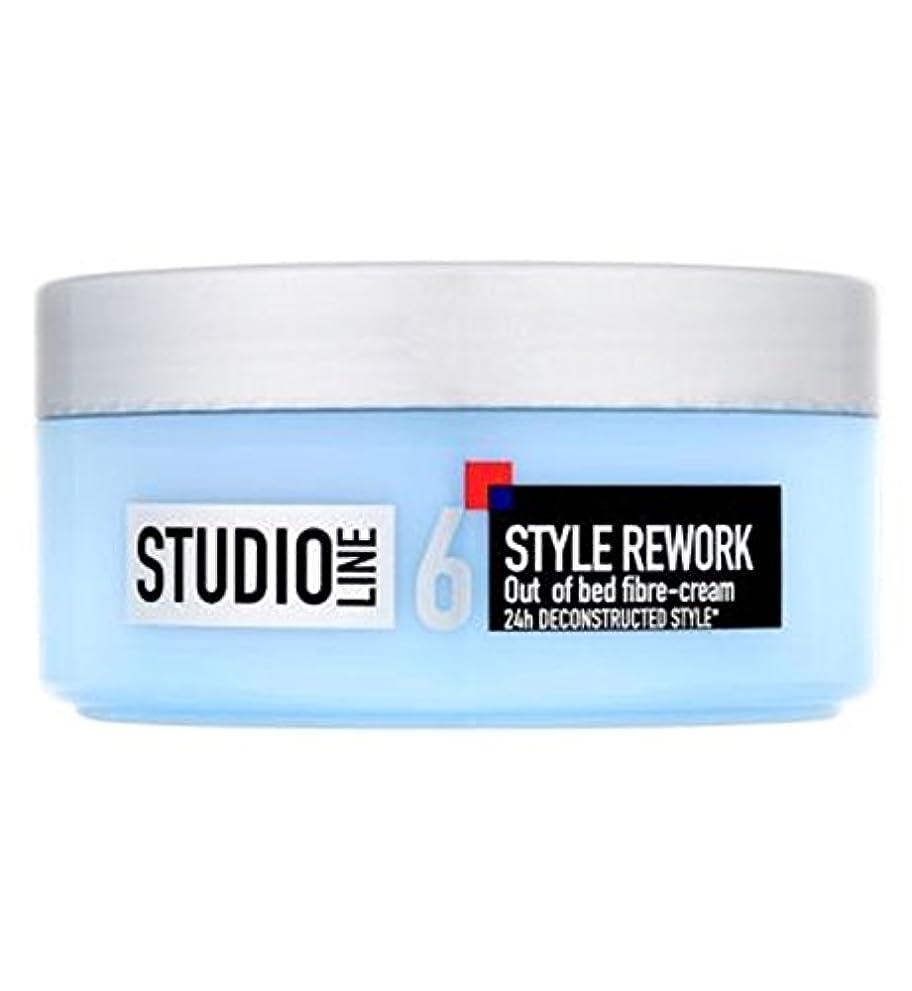 資格情報控えめな石鹸L'Oreall Studio Line Style Rework Out of Bed Fibre-Cream 150ml - ベッドファイバークリーム150ミリリットルのうちL'Oreallスタジオ線スタイルリワーク...