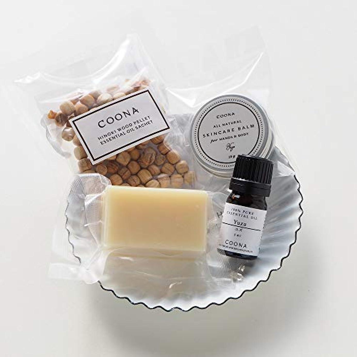 磁器スリーブ意味のある柚子づくし (100%天然ゆず精油&スキンケア製品) オリジナルサシェ付