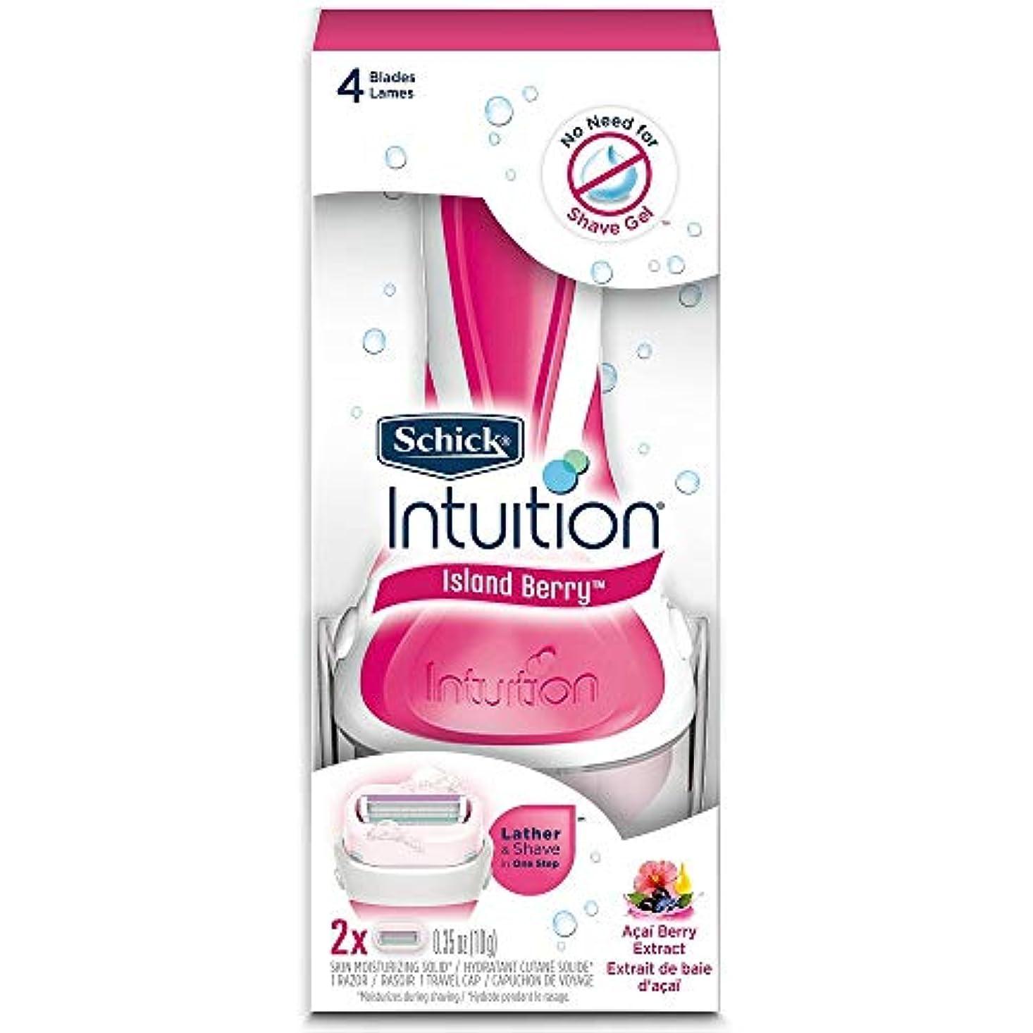 バッフル緊張する測定Schick Intuition Island Berry 2かみそりの刃の結め換え品を持つ女性のかみそり [並行輸入品]