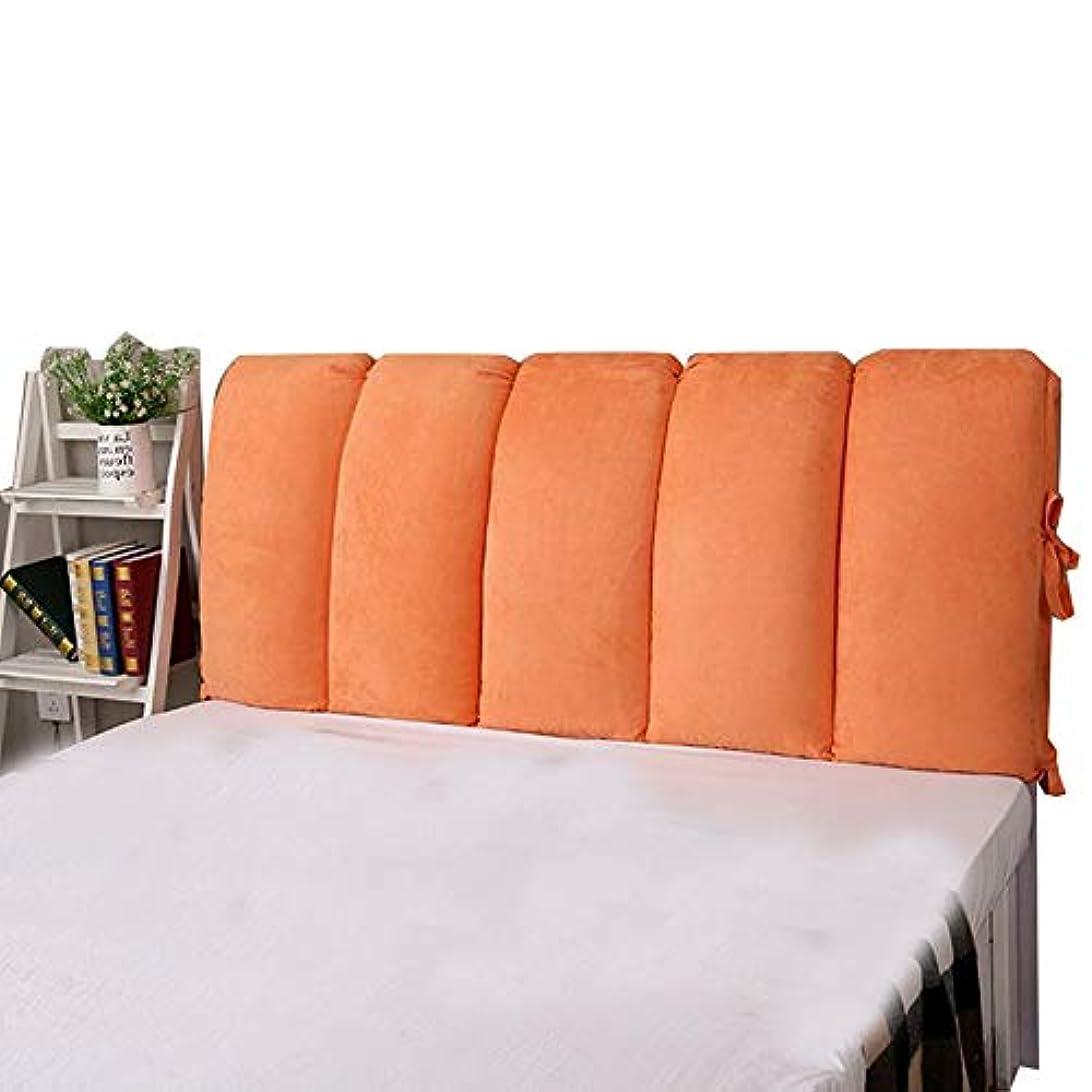 評判記念碑的な事実LIANGLIANG クションベッドの背もたれスポンジ充填ダブルピープルエクストララージベッド背もたれベッドサイドソフトスリーブ通気性布ベッドルーム、5色、5サイズ (色 : Orange, サイズ さいず : 180x6x60cm)