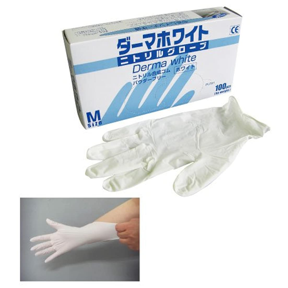 ヘリコプターボルト文明化するダーマホワイト ニトリル手袋PF ?????????????????PF(23-3770-03)GN01(L)100??
