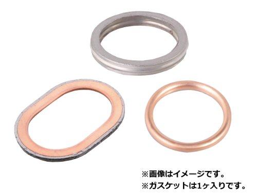 キタコ(KITACO) エキゾーストマフラーガスケット K-01 KSR1/-2等 1PC 70-963-14001