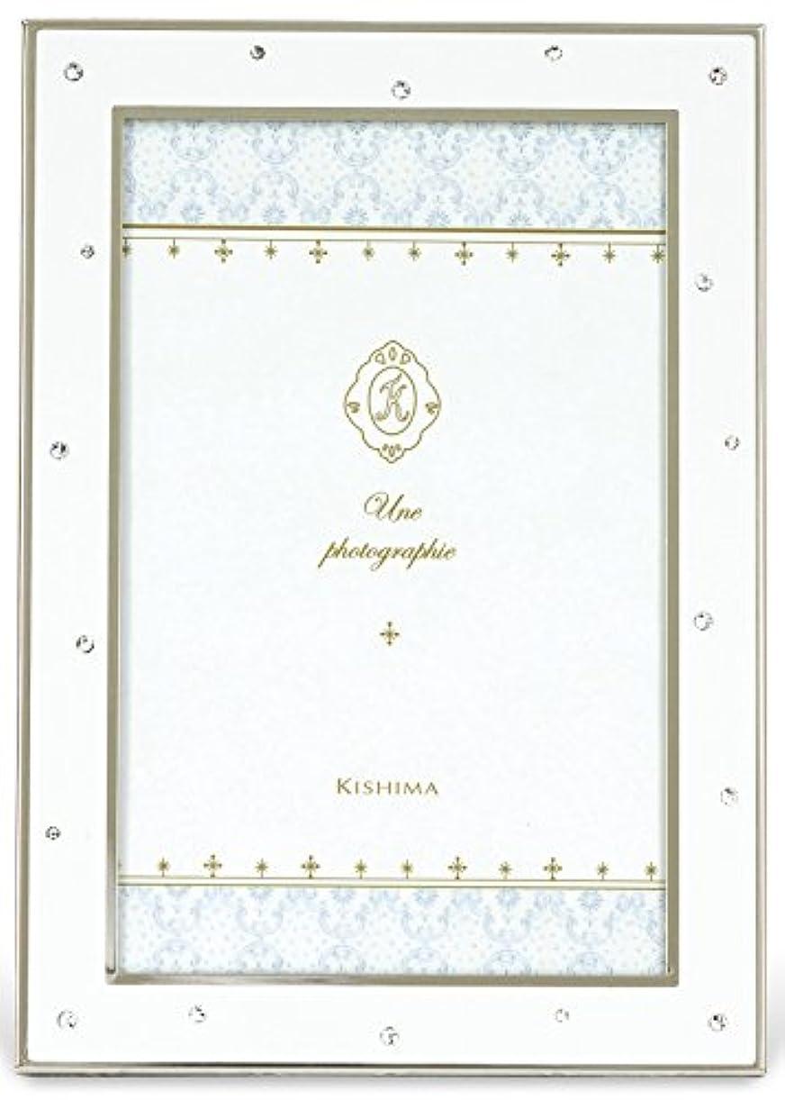 フィールドパシフィックなかなかキシマ(Kishima) ソルベ インテリアフレーム White 12.5W 1D 17.5H KP-30980