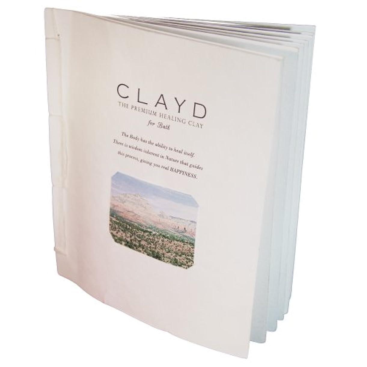 とティームフィッティングクラッチクレイド WEEK BOOK 30g×7包