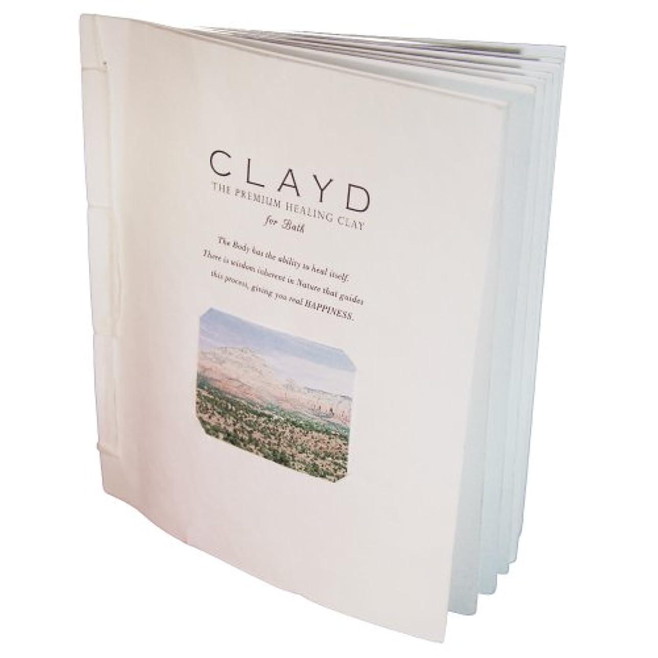 おびえた政治的地球クレイド WEEK BOOK 30g×7包