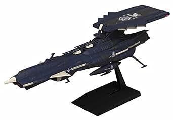 宇宙戦艦ヤマト2202 メカコレクション 地球連邦アンドロメダ級 三番艦 アポロノーム プラモデル