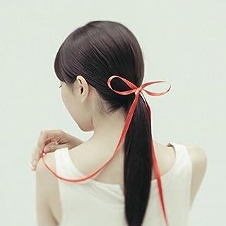 蝶々結び(初回生産限定盤)(DVD付)