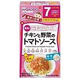 和光堂 手作り応援 チキンと野菜のトマトソース (3.6g×6袋)
