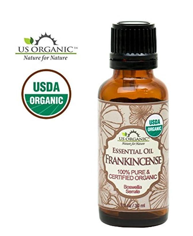 おしゃれな主婦同僚US Organic 100% Pure Frankincense Essential Oil - USDA Certified Organic - 30 ml by US Organic
