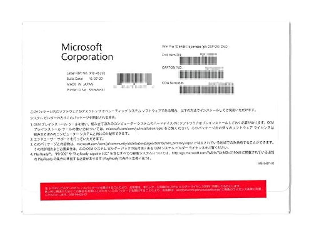 ベッド胆嚢外向きMicrosoft Windows10 Pro 64ビットDSPバージョン| DVD + USB拡張PCIカードUSB2.0