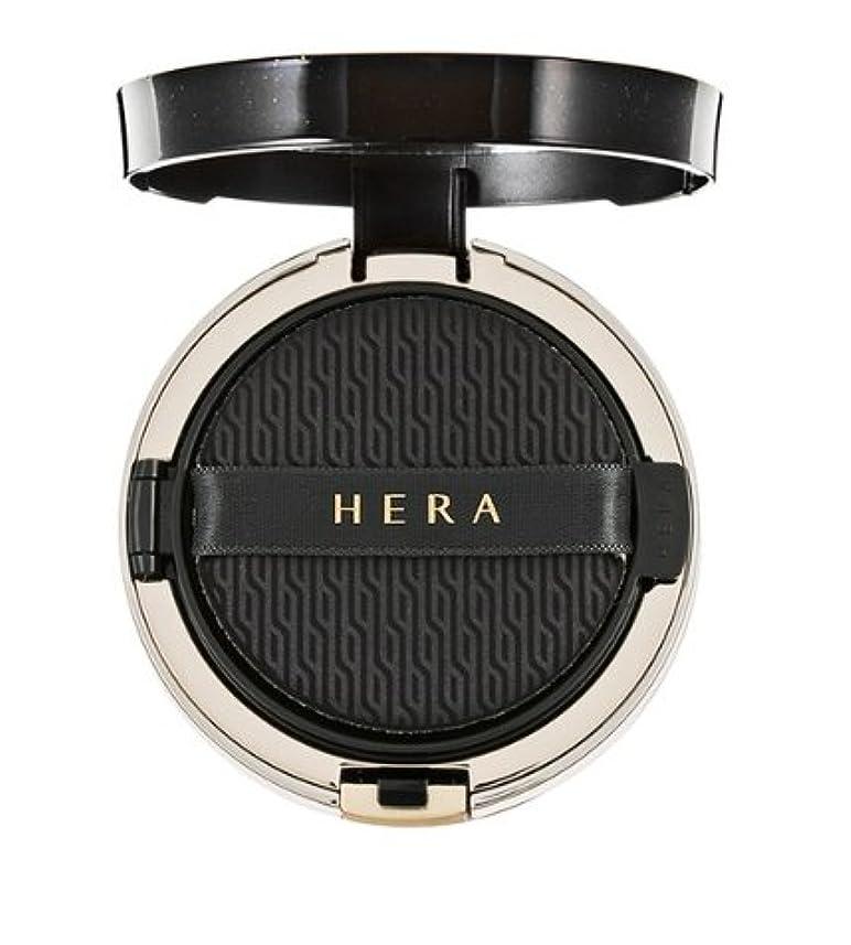 方法事前変数(ヘラ) Hera ブラッククッション SPF34/PA++ 本品15g+リフィール15g / Black Cushion SPF34/PA++ 15g+Refil15g (No.23 Beige) (韓国直発送) shumaman