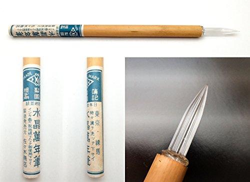 佐々木商店 【ヴィンテージ品・数量限定】細字ガラスペン