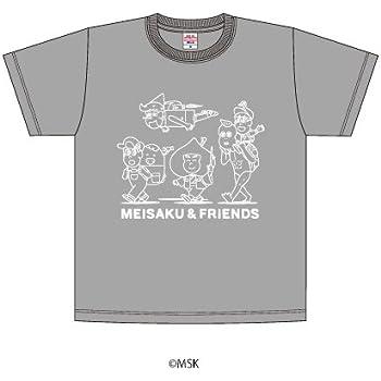 Tシャツ「あはれ!名作くん」06/グレー Sサイズ(描き下ろしイラスト)