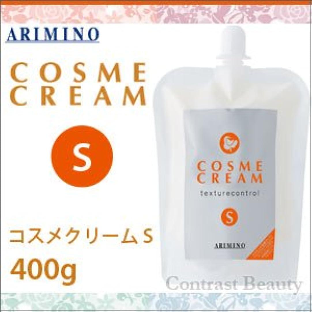 講義食物王女【X4個セット】 アリミノ コスメクリーム S 400g