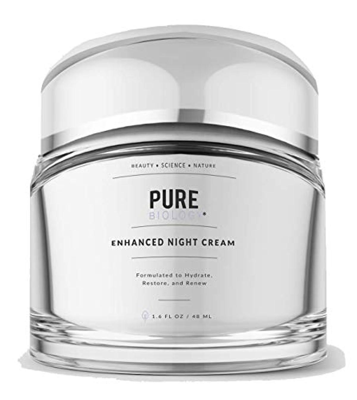 留まる組み込むよく話される[Pure Biology] [フェイスモイスチャライザー Premium Night Cream Face Moisturizer – Eye, Face & Neck Skin Care] (並行輸入品)