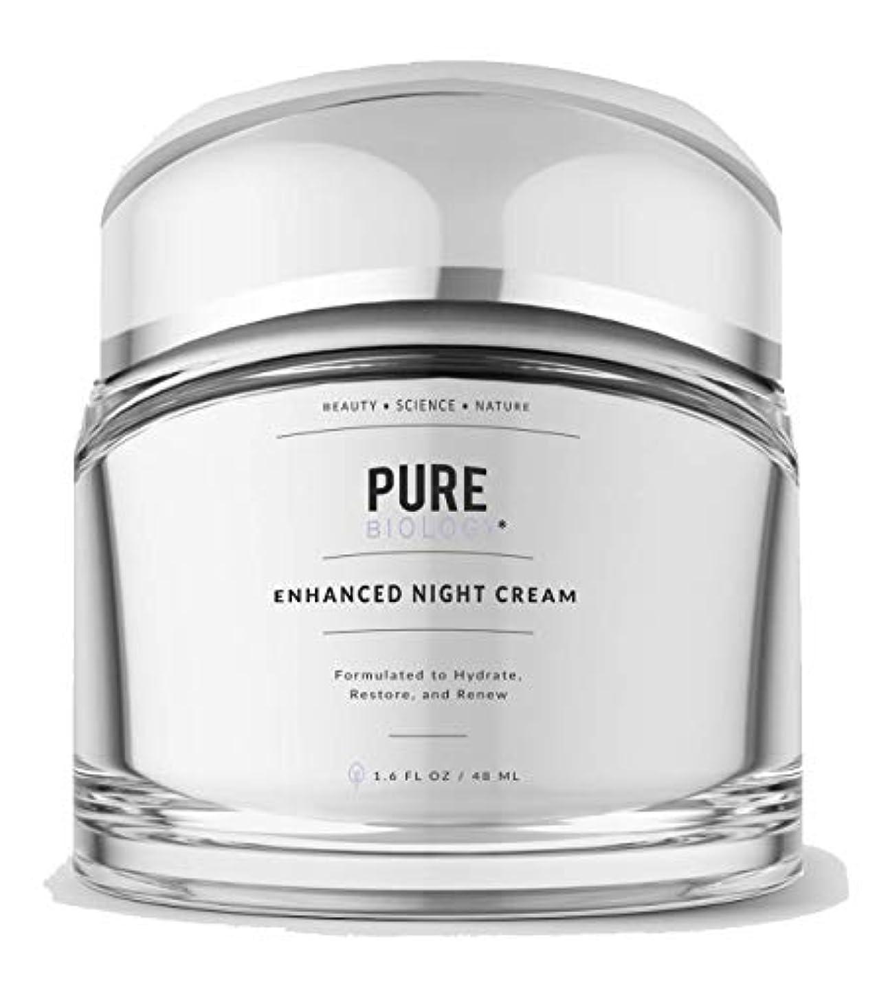 ベルピケ北東[Pure Biology] [フェイスモイスチャライザー Premium Night Cream Face Moisturizer – Eye, Face & Neck Skin Care] (並行輸入品)