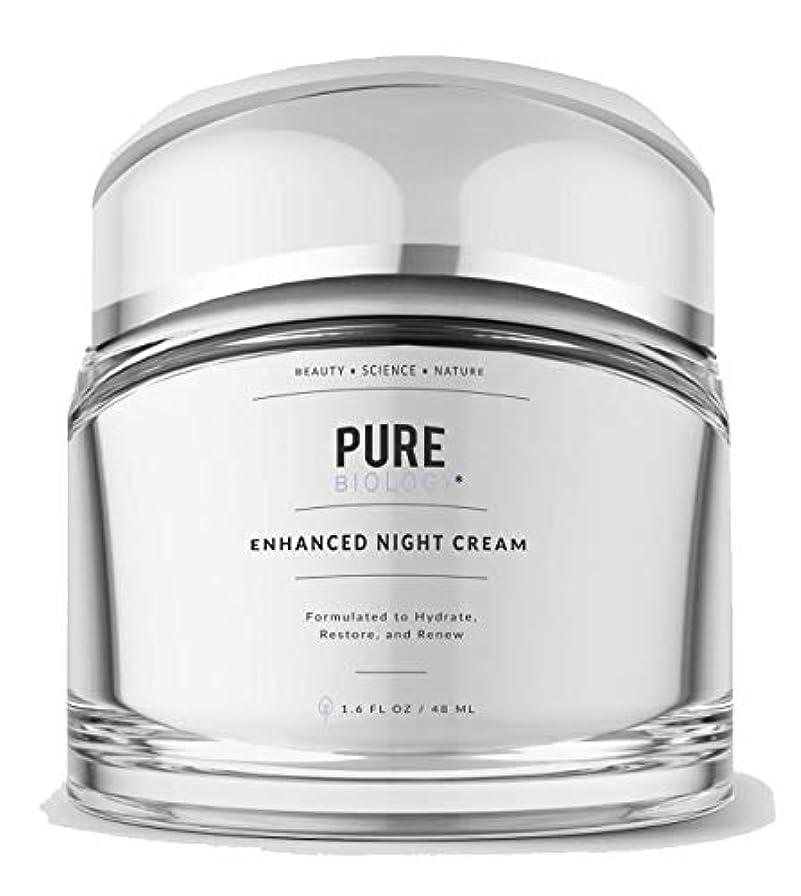 ペフパッケージ前提[Pure Biology] [フェイスモイスチャライザー Premium Night Cream Face Moisturizer – Eye, Face & Neck Skin Care] (並行輸入品)