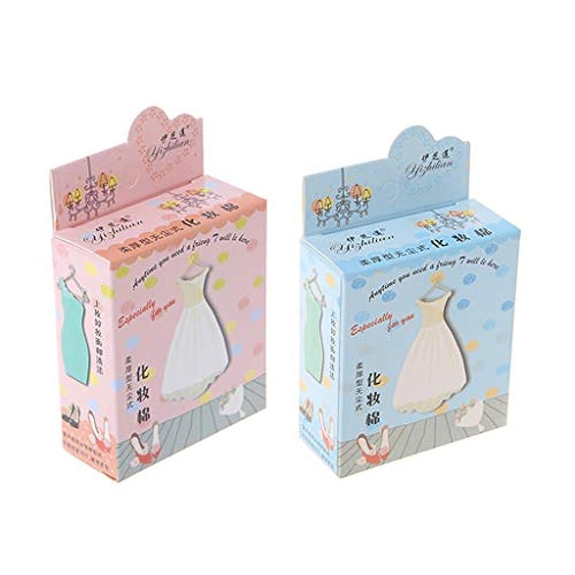 ポイント抽出スイングLamdoo 50ピースケアフェイス洗顔自然綿パッド化粧品メイク健康肌