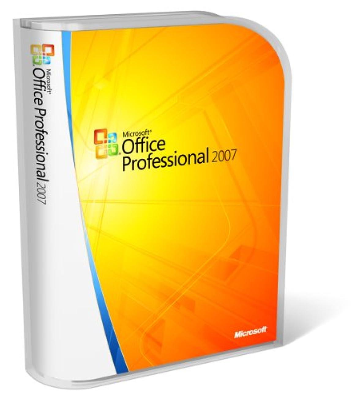 全く誕生日に勝る【旧商品/メーカー出荷終了/サポート終了】Microsoft Office 2007 Professional 英語版
