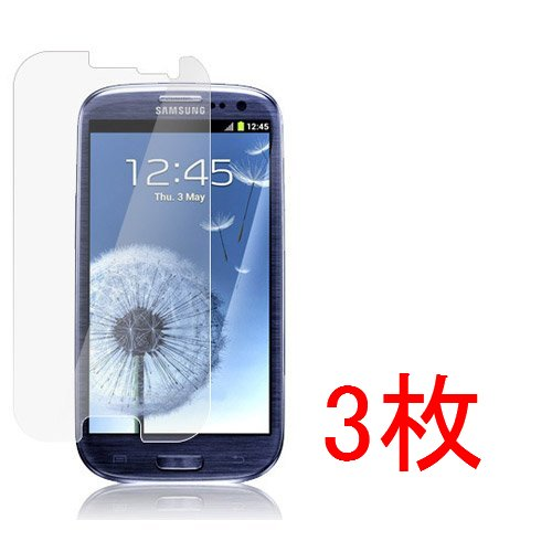 【3枚セット】Docomo Samsung Galaxy S III 液晶保護フィルム SC-06D 光沢タイプ スクリーンガード ギャラクシーS3用保護シート i9300 スクリーンプロテクター Professional Screen Guard