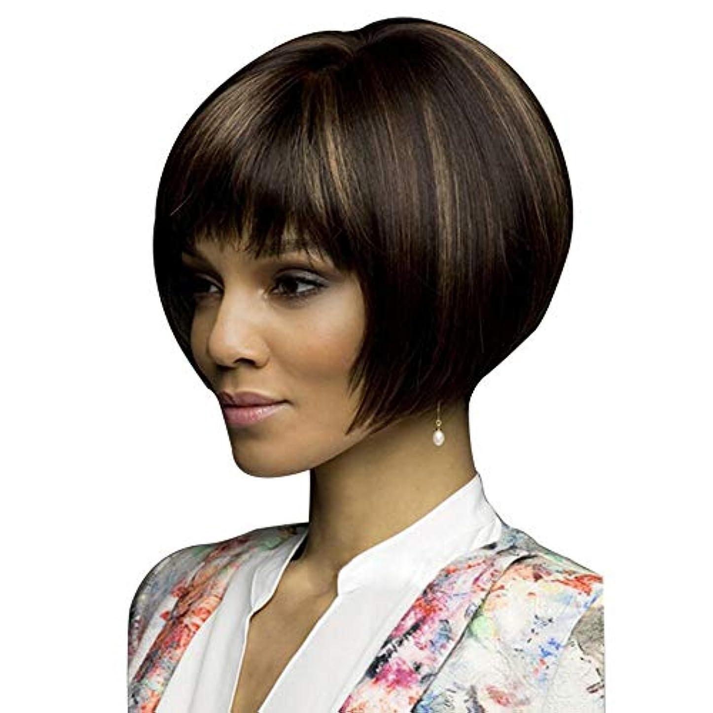 ランダム王女動かすレディースウィッグ、ナチュラルファッションショートストレートヘアセット、高温シルク耐熱合成繊維ウィッグ