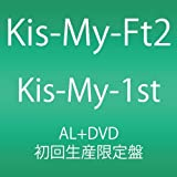 Kis-My-1st(初回生産限定盤)(DVD付)/