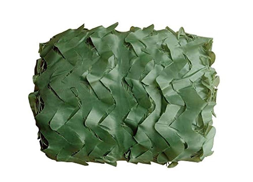十一土曜日整然としたオーニングターポリン 日焼け止遮光ネット オックスフォード布カモフラージュネット/キャンピングカモフラージュネットは狩猟用の森林に適していますチベット軍(緑) 利用できる多数のサイズ (Size : 3*3m)