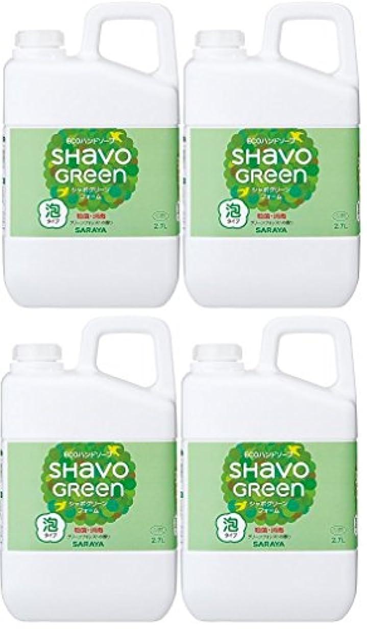 抗生物質一月汚染された【まとめ買い】サラヤ シャボグリーン フォーム 詰替用 2.7L×4個