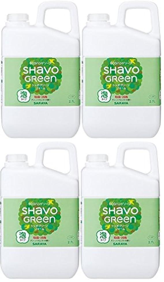 ゴミ箱ハンドブック溶かす【まとめ買い】サラヤ シャボグリーン フォーム 詰替用 2.7L×4個