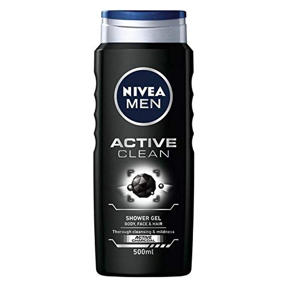 セットするローマ人しなやか[Nivea ] ニベアの男性アクティブクリーンシャワージェル500ミリリットル - Nivea Men Active Clean Shower Gel 500ml [並行輸入品]