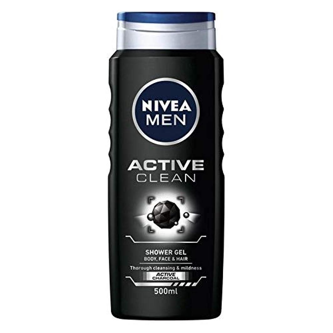 分子含意同意[Nivea ] ニベアの男性アクティブクリーンシャワージェル500ミリリットル - Nivea Men Active Clean Shower Gel 500ml [並行輸入品]