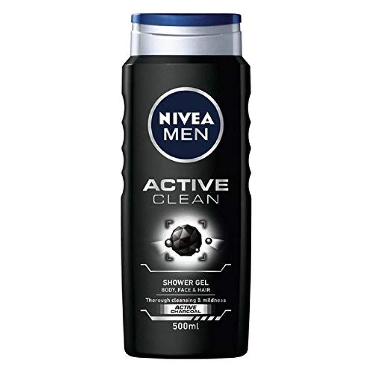特徴出血落とし穴[Nivea ] ニベアの男性アクティブクリーンシャワージェル500ミリリットル - Nivea Men Active Clean Shower Gel 500ml [並行輸入品]