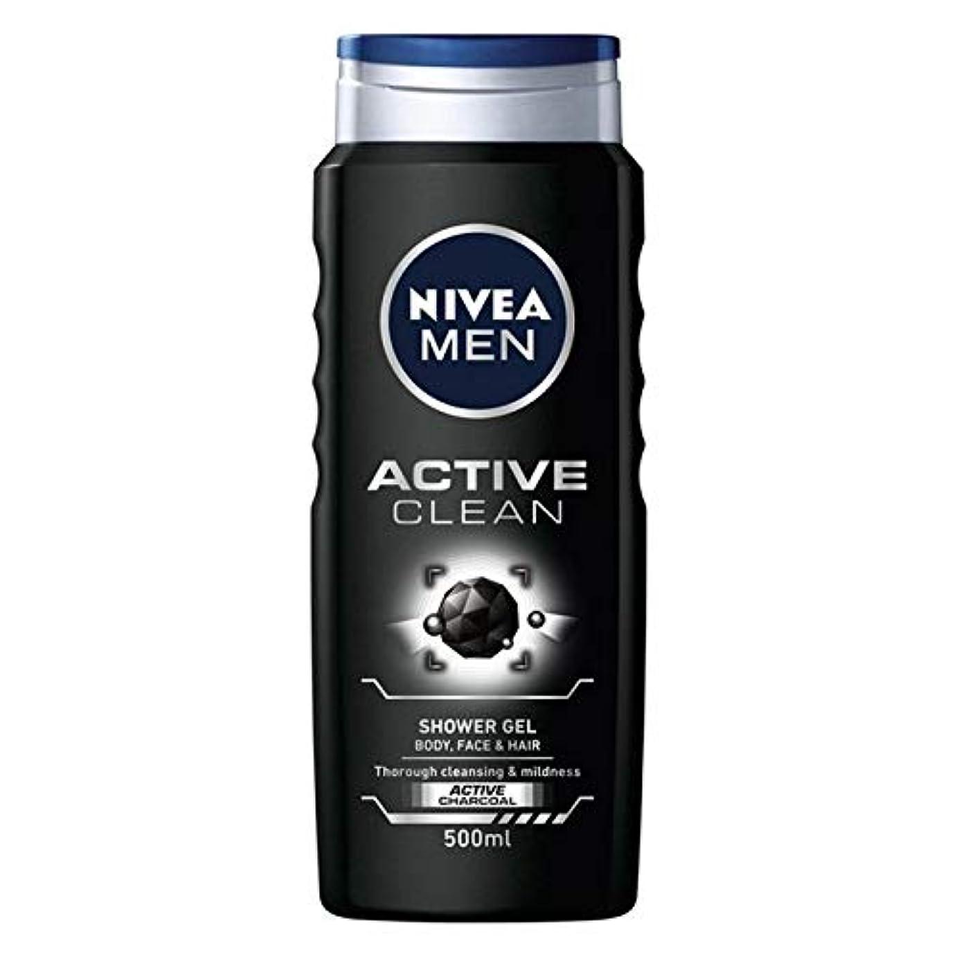 取り除く努力置換[Nivea ] ニベアの男性アクティブクリーンシャワージェル500ミリリットル - Nivea Men Active Clean Shower Gel 500ml [並行輸入品]