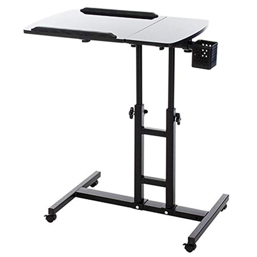 わずかな醸造所ほめるBNSDMM ラップトップデスク、家庭用リフティング折りたたみ式移動ベッドサイドテーブルシンプルデスク64×40×95センチ (Color : Black)