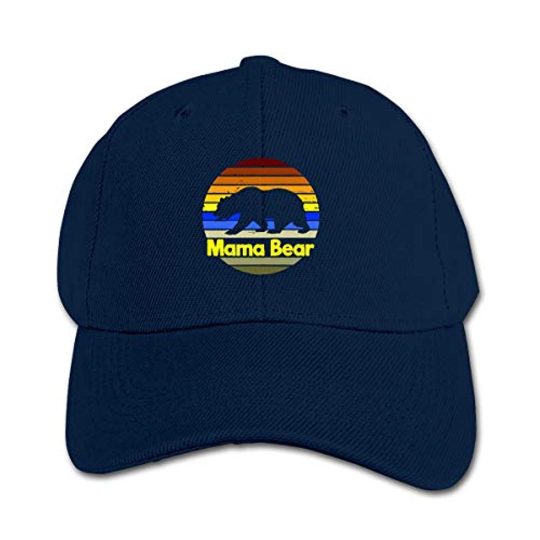 ママ ベア おもしろい キャップ 多彩 ハット ファッション 鳥打ち帽 子供 通学 アウトドア 帽子