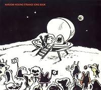 Haruomi Hosono Strange Song Book - Tribute to Haruomi Hosono 2 (2008-01-23)